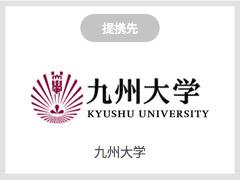 http://www.kyushu-u.ac.jp/