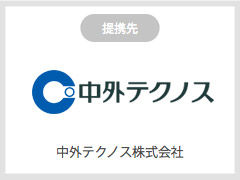 http://www.chugai-tec.co.jp
