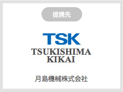 http://www.tsk-g.co.jp