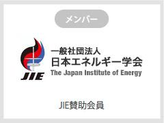 http://www.jie.or.jp