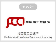 http://www.fukunet.or.jp