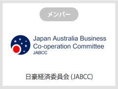 http://www.tokyo-cci.or.jp/about/international/australia/