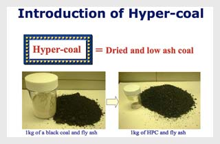【神戸製鋼所】Simple Introduction of KOBELCO Hyper-coal